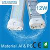Made in China 2g11 led pl tube 12W 2g11 led lights tubes