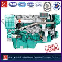 YC6T350C Strong chino motores marinos