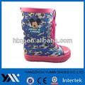 2014 disney pvc çocuklar için yağmur botları