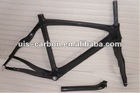 Light Frame,Carbon Frame,Carbon Road Bike Frame And Fork With Seat Post
