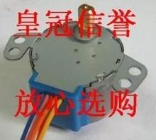28YBJ-48 12V DC stepper motor