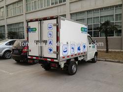 Mini van Shacman thermo minvan STJ5020XBW refrigerator vehicle