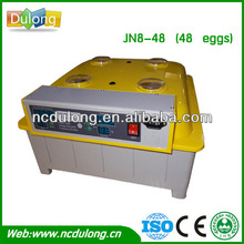 Best selling and labor,energy saving family type jn8-48 incubators for hatching eggs