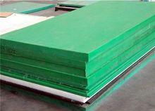 Oil cast nylon sheet liner