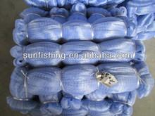 Indian nylon fishing net