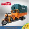 China new product 250cc trike chopper