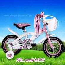 hot sell dirt bike gear lever