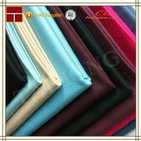 t/c65/35 cheap twill cotton moleskin fabric
