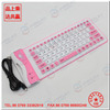 Portable USB comfortable Silicone PC Keyboard Foldable for Laptop Notebook