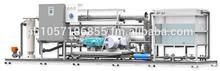 Seawater Desalination water treatment