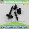 Chinese manufactuerer automotive plastic clip for sale