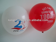 Made in China latex blowing balloon