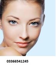 Top 10 ranking best kojic acid & glutathione ace whitening cream for black skin in Pakistan-Call-03124484957