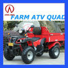 2014 new atv 200cc automatic atv farm quad bike (JLA-13-2T)