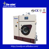 commercial dry washing machine