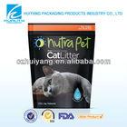 Unique design for cat food packaging plastic zipper bags wholesale