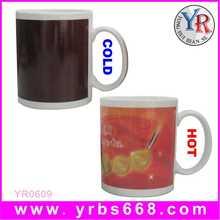 Factory Custom Promotional Gifts 2014 Hot Sales Color Changing Ceramic Mug