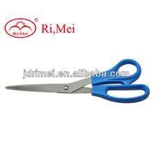 Soft Grip New Household Scissors