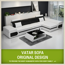 Exotic sofa , 2014 popular sofa set ,high quality leather sofa
