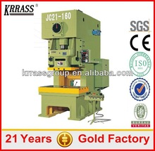 Krrass JF21series 60 Tons C-frame deep-throat punch card machine price malaysia (60 tons 80ton 125ton 200ton 300ton)