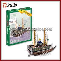 Panok Ship model 3d paper puzzle for kids