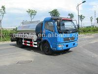 LMT5090GLQB Construction Equipment/ Trucks For Transportation