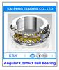 7311 C Double Row Angular Contact Bearing