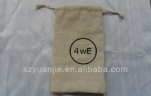 china supplier 100% natural rice packing jute bags wholesale factory manufacturer