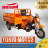 2014 hot sale tricycle three wheeler