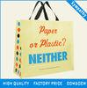 reusable fancy shopping bag