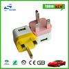 3 pins mobile phone uk charger with CE/ROHS/FCC