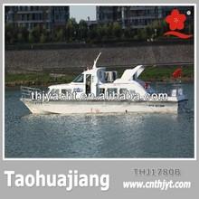 THJ1780B Fiberglass Fishing Boat With Cabin