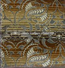 sofa fabric sample