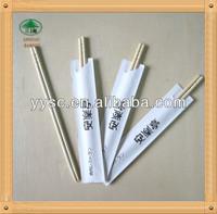 round wood chopsticks