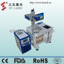 High quality nd yag laser machine
