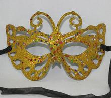 The beautiful handmade carnival halloween masks animated