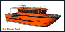 Aluminium Crew Boat Fast Ferry