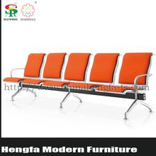 hengfa government link sofa set for public area