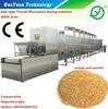 animal feed drying dehydrating equipment