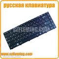 لوحات المفاتيح لأجهزة الكمبيوتر المحمول سامسونج ru np-r522 np-r520 r520 r522 r522h سلسلة لوحة المفاتيح الروسية