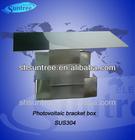 SHB-1 Solar Switch 220V Photovoltaic Panel Box Prices