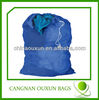 2014 fashion design wholesale nylon laundry bag