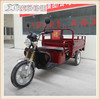 Chongqing 48V800W Three wheels Motorcycle/Cargo Tricycle For Adults