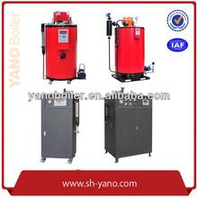 steam boiler series