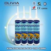 Good Price Acetic Aquarium Silicone Sealant