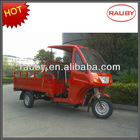 Hot sale Normal Driver Cabin Three Wheel Motorcycle