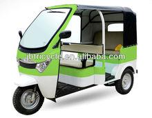 Bangladesh three wheel motorcycle JB300K-03