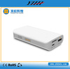 2014 Solar Power Bank, Portable Power Bank ,Mobile Solar Charger