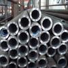 ASTM A209 T1/ T1-b seamless boiler tube