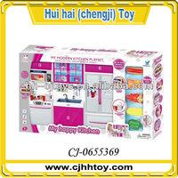 Kids modern plastic mini kitchen set toyt with light and music